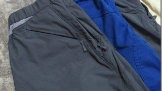 【インプレッション】自転車日本一周 装備5 衣服ボトムス編【総点検】