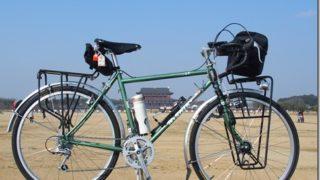 自転車日本一周 装備紹介1 自転車