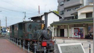 【15日目】松山市内観光【2016/04/19】