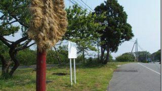 【40日目】佐渡鉱山、そしてZ坂へ【2016/05/21】