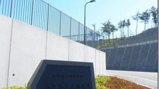 【32日目】永井豪記念館へ【2016/05/13】