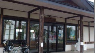 【46日目】菅江真澄にダイオウイカ、秋田県立博物館へ【2016/05/27】