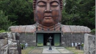 【28日目】秘密基地で停滞、ハニベ巌窟院へ【2016/05/09】