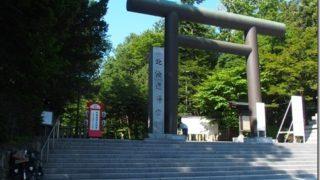 【62日目】札幌観光、そして散髪へ【2016/06/12】