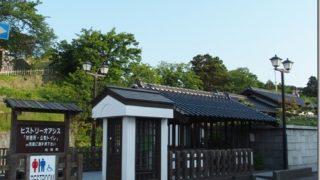 【57日目】松前から北上、親子熊岩へ【2016/06/07】