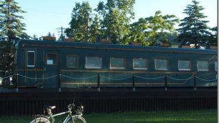 【77日目】本日も列車で宿泊、計呂地交通公園へ 【2016/06/27】