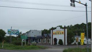 【82日目】灰色の空のもと、本土最東端 根室市へ【2016/07/02】