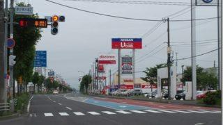 【86日目】おっぱい神社に立ち寄り、帯広へ【2016/07/06】