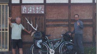 【96日目】幻の温泉に中空土偶、恵山岬へ【2016/07/16】