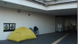 【106日目】本州最東端、トドヶ崎へ【2016/07/26】