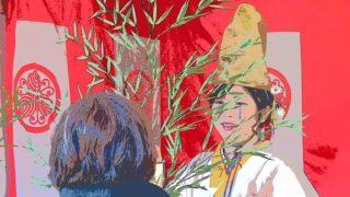 【雑記】大阪ぶらぶら、今宮戎・日本橋・道頓堀【2017/01/11】