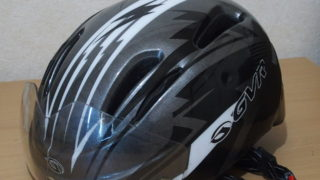 【Tips】メガネサイクリストにはシールド付きヘルメットがオススメ