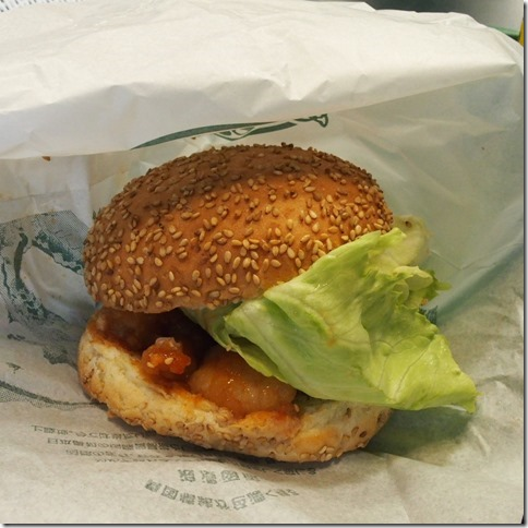 hamburger (12-1)
