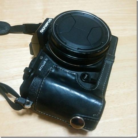 CameraZOOM-20170321144216009