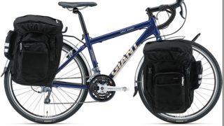 【Tips】日本一周用のオススメ自転車 2017 【GIANT グレートジャーニー】