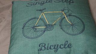 【オススメ】ニトリの自転車柄商品が良い感じ