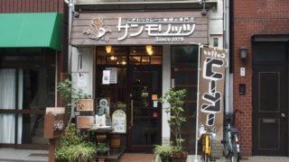 【ローカルグルメ】バナナパフェ風カレーを食べてきた!【奇食メニュー】