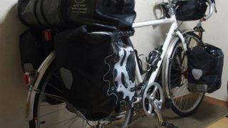 誰かこの自転車・装備で日本一周してみないか!?【自転車貸します】
