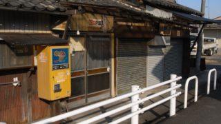 【日常】カップヌードル自販機ある風景