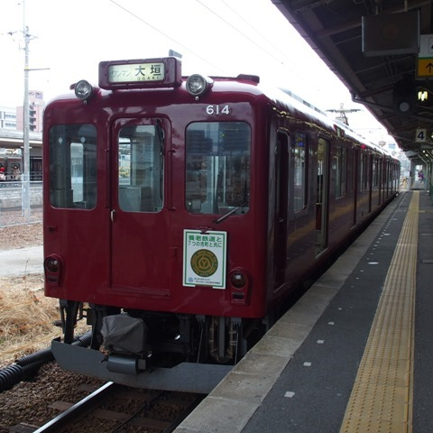 STY25220