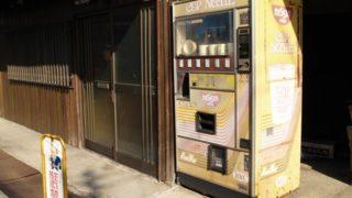 【日常】カップヌードル自販機ある風景 2