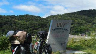 【Tips】自転車日本一周にオススメの小物 7選