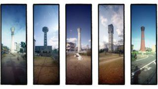 【カメラと作品】パノラマピンホールカメラと「団地のモノリス」