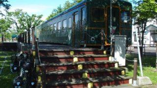 【鉄道遺産】無料で列車に泊まれる、道の駅おこっぺのルゴーサエクスプレス【北海道】