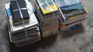 【汚部屋整理】本を処分する!「もったいない本舗」を利用してみた【断捨離】