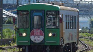【テツ旅】夏の青春18きっぷ旅 1 樽見鉄道を乗りに大垣へ