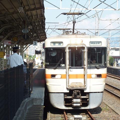 STY46400