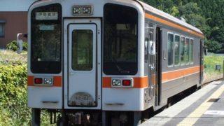 【テツ旅】夏の青春18きっぷ旅 3 名松線の旅、伊勢奥津へ