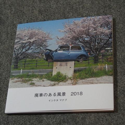 STY46606