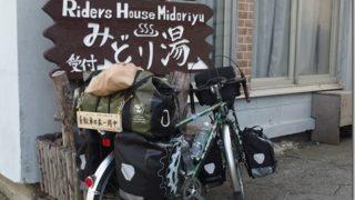 【70日目】憂鬱な気分で、利尻島へ【2016/06/20】