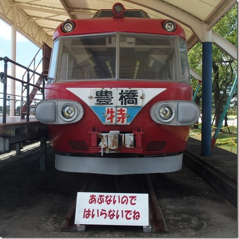 STY17287