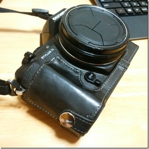 CameraZOOM-20160903234456185