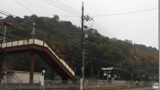 【205日目】旅の終わりに向けてフルスロットル、福山へ【2016/11/15】