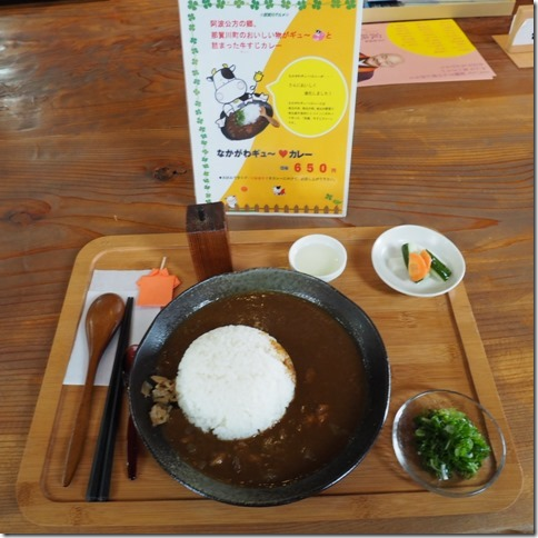 curry (1)