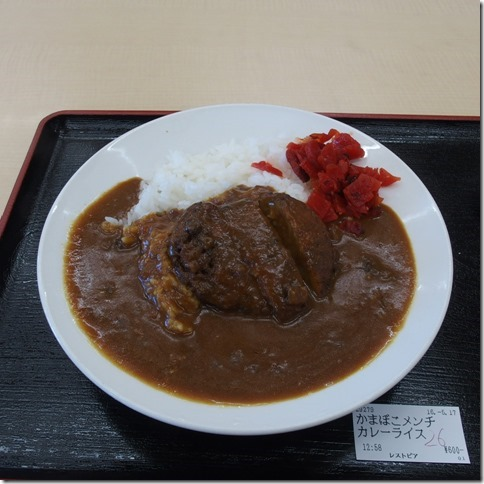 curry (3)