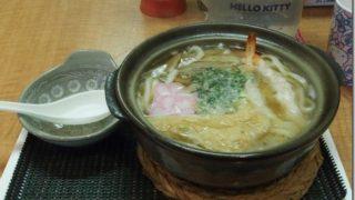 【うどん・そば編】日本一周で食べたローカルグルメ その2【まとめ】