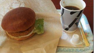 【ハンバーガー編】日本一周で食べたローカルグルメ その8【まとめ】