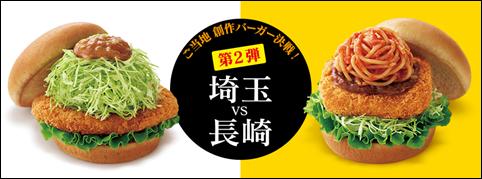 20171007_gotouchi