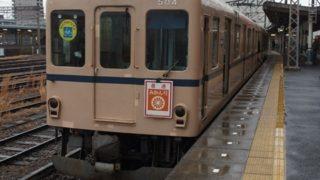 【テツ旅】養老鉄道事業形態変更記念!スタンプラリーをしてきた。【後編】