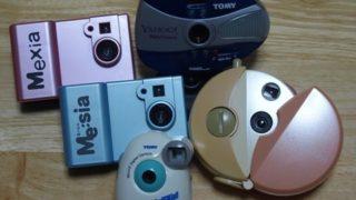 【おもちゃデジカメ クロニクル 03】 メーカー編01 トミー【デジタルトイカメラの源流】