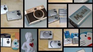 【おもちゃデジカメ クロニクル 02】おもちゃデジカメをリストアップ【デジタルトイカメラの源流】