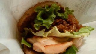 【グルメ】2月9日肉の日に、にくにくにくバーガーを食べてきた。【モスバーガー】