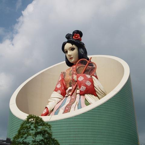 wakayama02