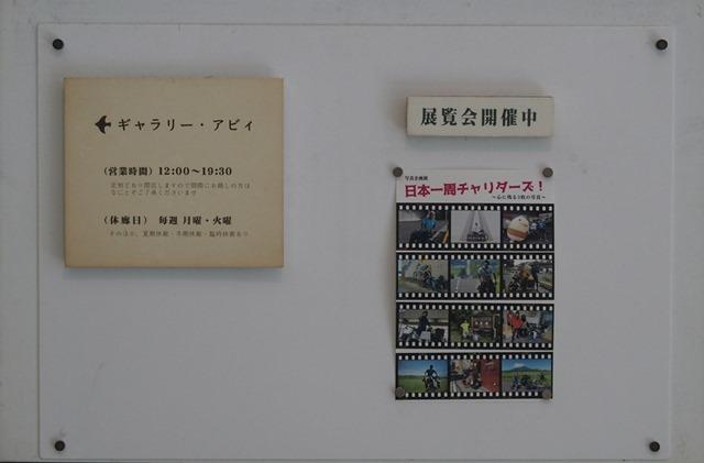 STY66750-crop