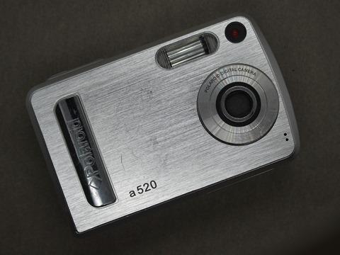 STY43885