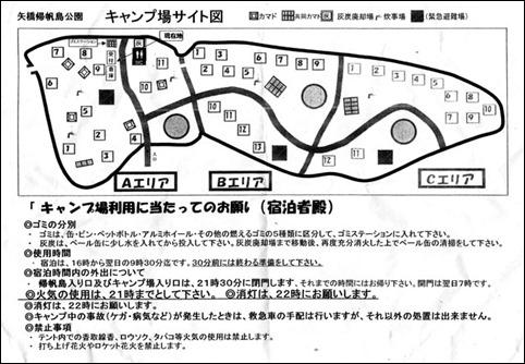 kihanjima_03